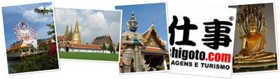 Exibir tailandia