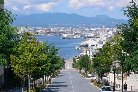 Japao Hokkaido