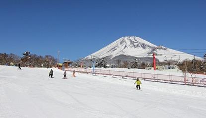 Snow Town Yeti